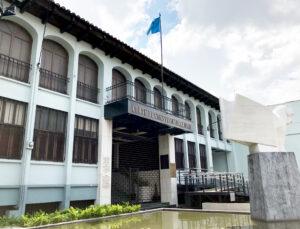 Análisis de las convocatorias para la integración de la Corte de Constitucionalidad